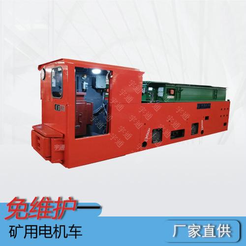 矿用电机车