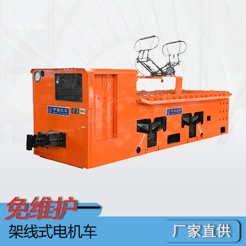 架线式电机车